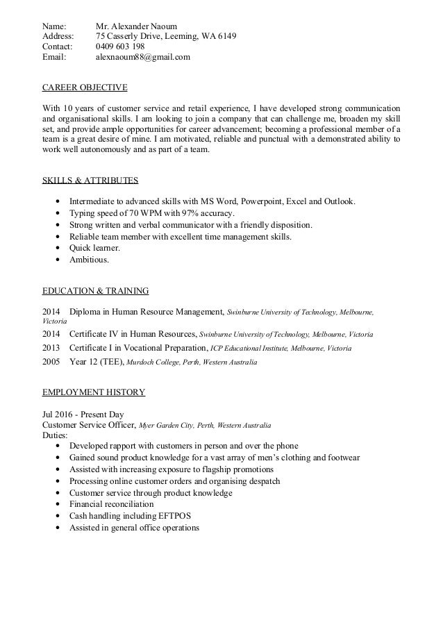 my resume 2017