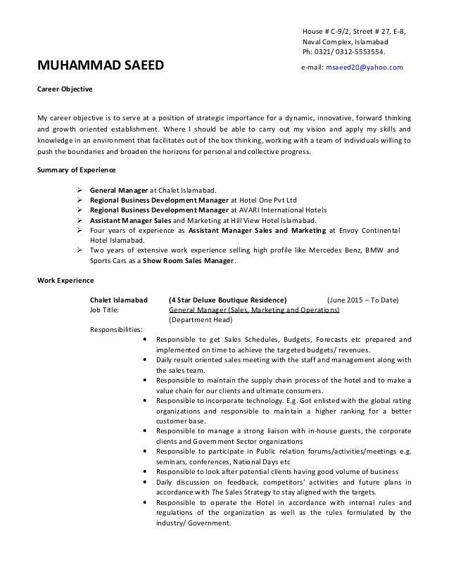 CV Muhammad Saeed
