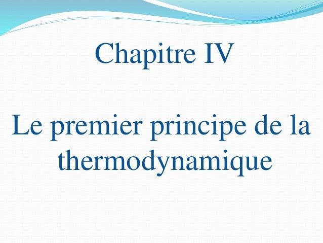 Chapitre IV Le premier principe de la thermodynamique