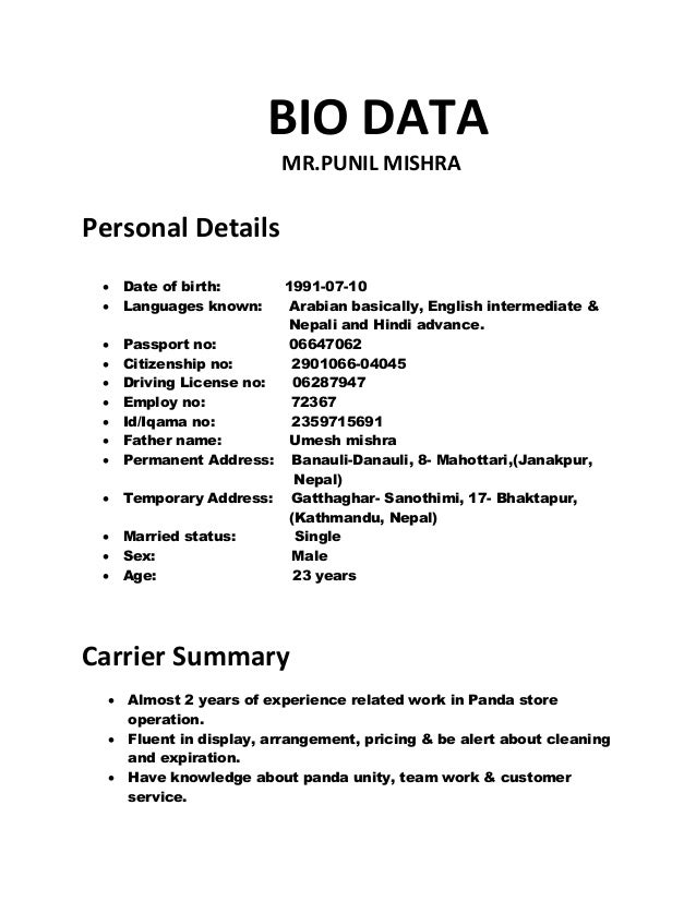 bio data punil mishra