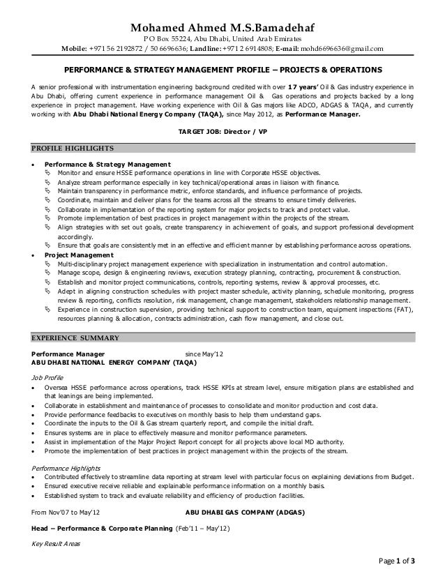 Resume - Mohamed Ahmed MS Bamadefah