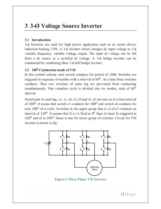 To Design and simulate 3-Ø Induction motor drive