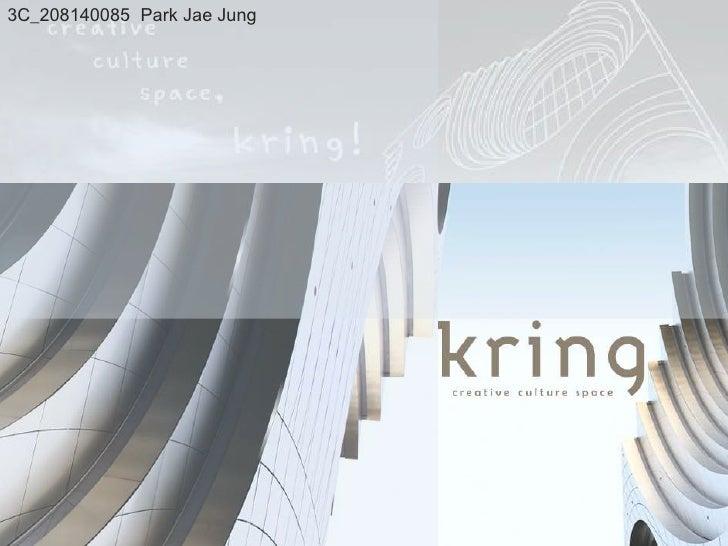3C_208140085  Park Jae Jung<br />