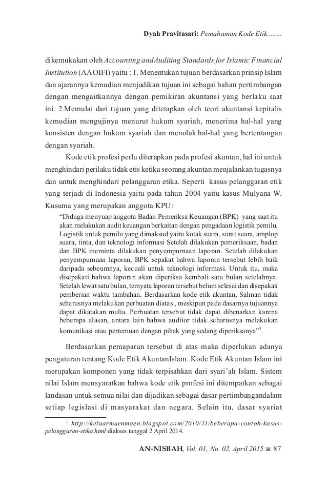 PEMAHAMAN KODE ETIK PROFESI AKUNTAN ISLAM DI INDONESIA