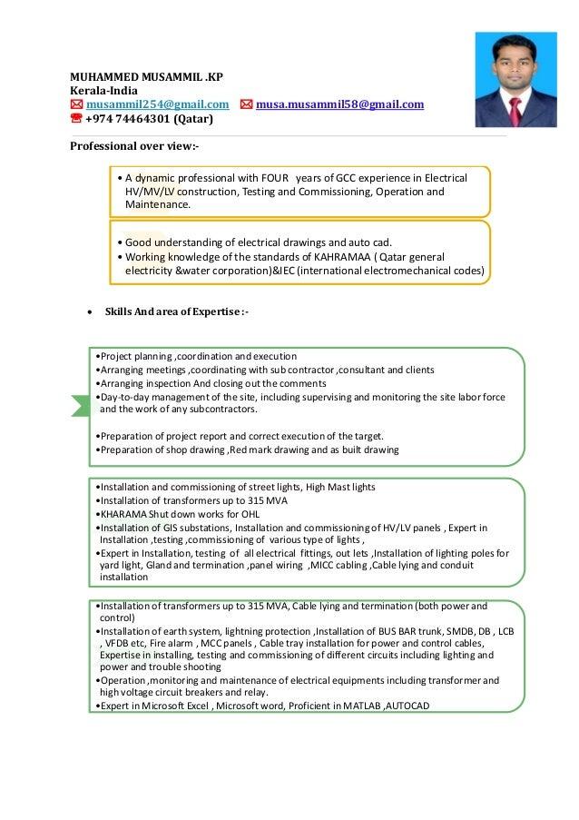 resume N pdf
