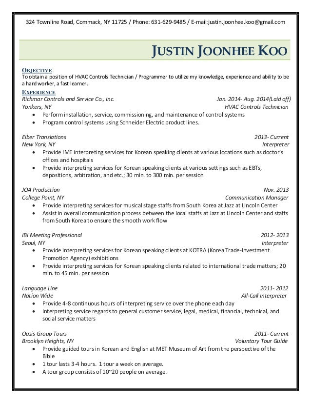 Resume Of Justin Joonhee Koo(HVAC Controls Technician). 324 Townline Road,  Commack, NY 11725 / Phone: 631 629 9485 ...