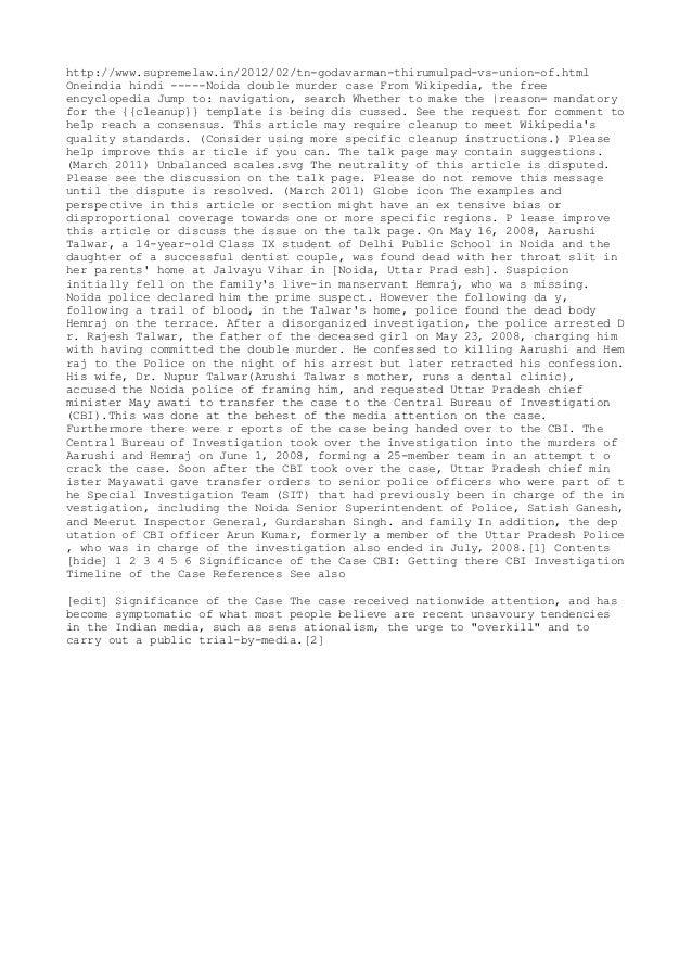 http://www.supremelaw.in/2012/02/tn-godavarman-thirumulpad-vs-union-of.html Oneindia hindi -----Noida double murder case F...