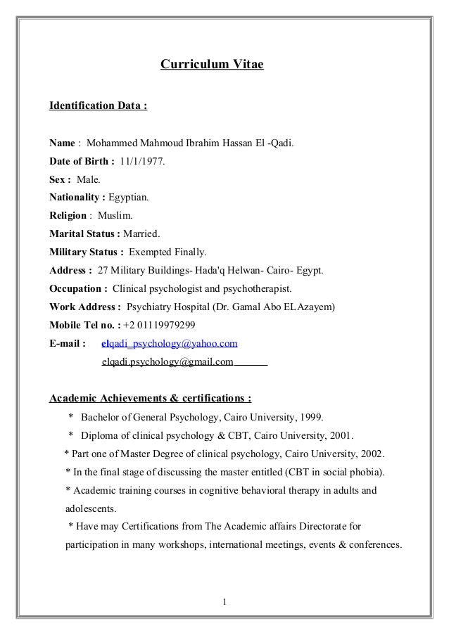 CV Elqadi E 2015 (2) DOC