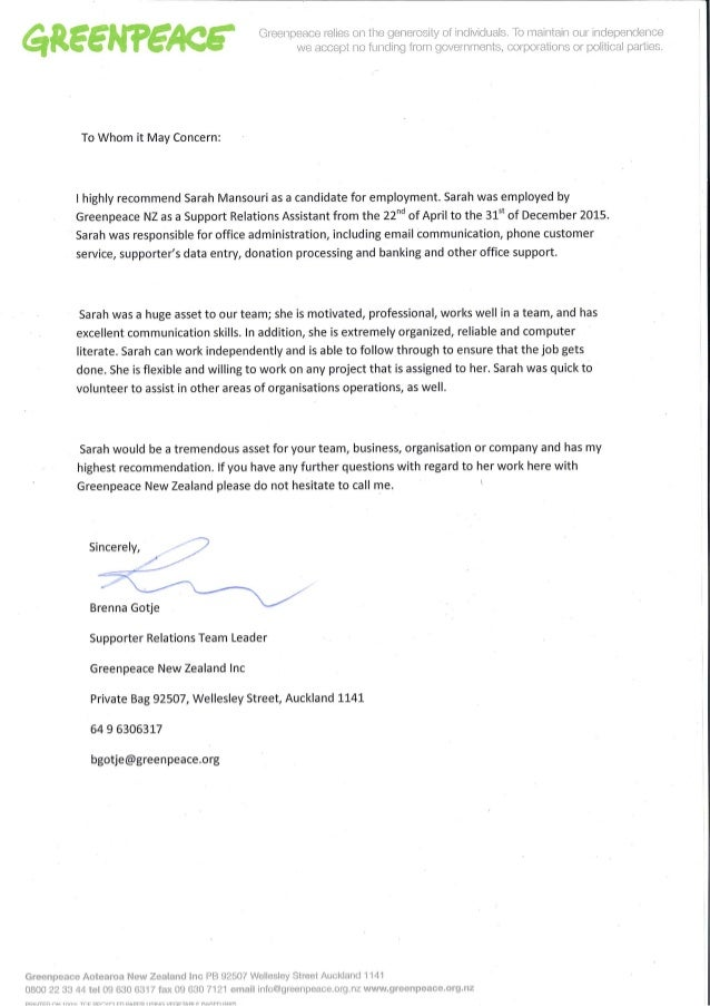 GPNZ recommendation letter