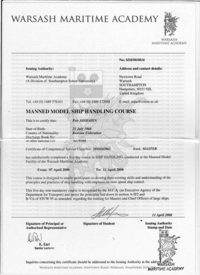 WARSASH MARITIME ACADEMY WARSASH MARITIME ACADEMY No: MM/08/0016 Issuing Authority: Warsash Maritime Academy (A Division o...