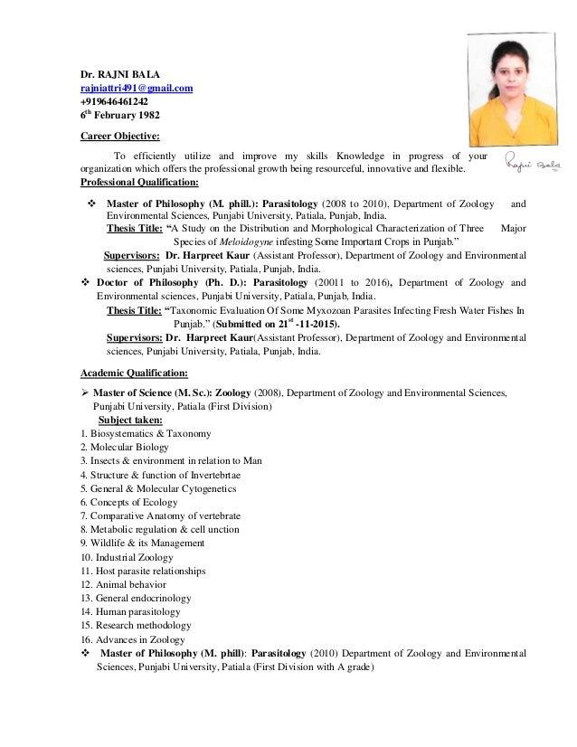 Rajni Curriculum Vitae New