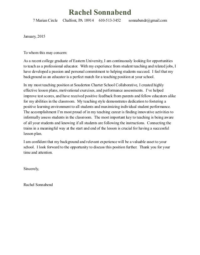 my cover letter  u0026 resume  2015