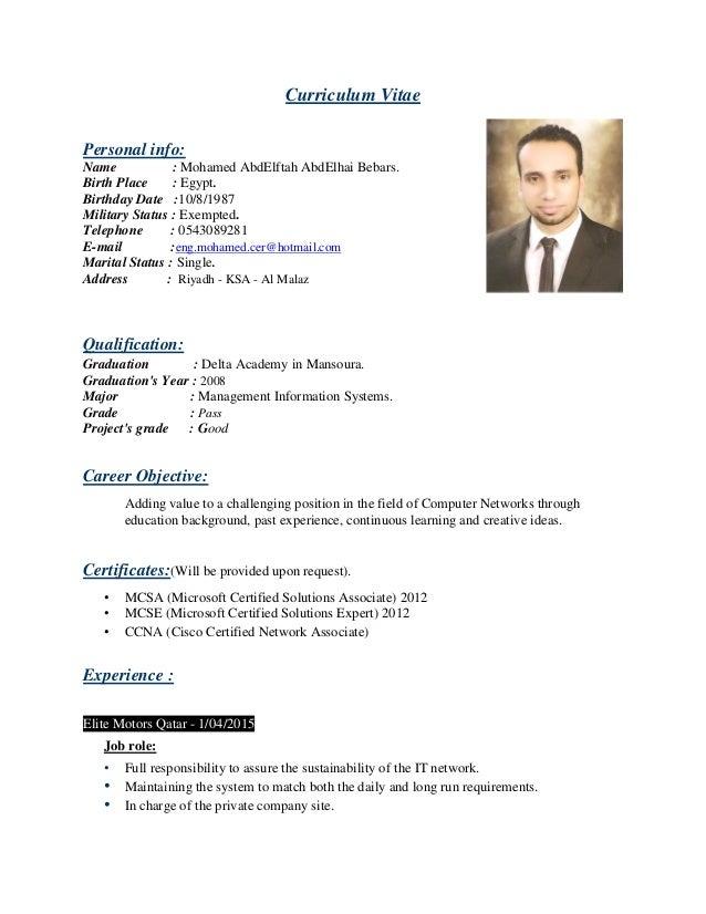 mohamed bebars c v pdf