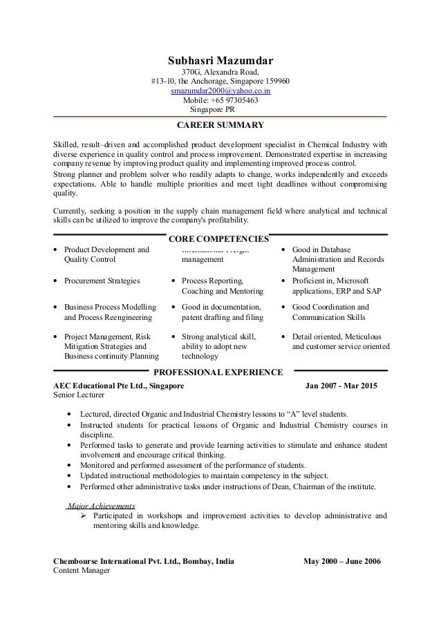 Subhasri Final Resume