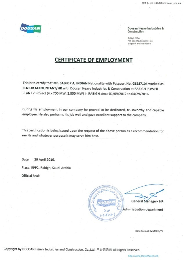 doosan employment certificate