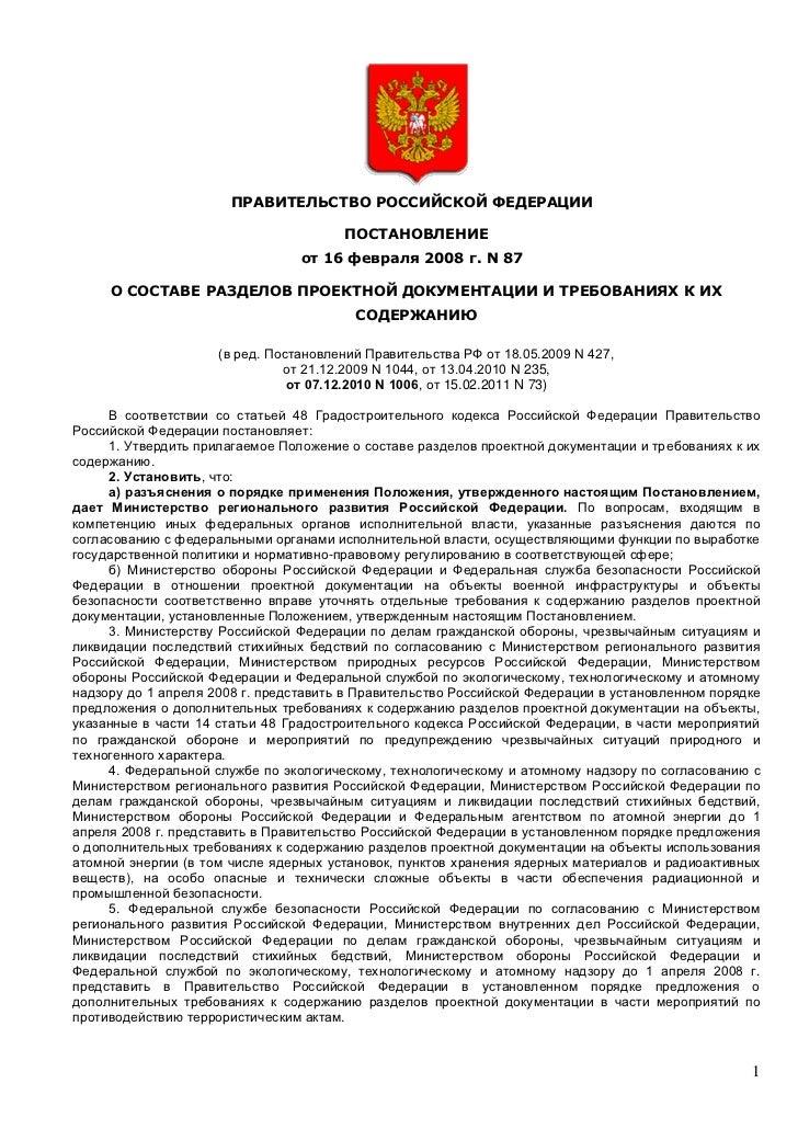 Клятва ГИПА  Диалог специалистов АВОК проектирование