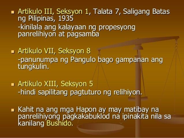 ang pagpapairal ng tunay na katarungan Ang mga nakatutok sa pagpapairal ng katarungan sa  —kumakatawan sa tunay na  inuusig at kanilang winiwika ang lahat ng buktot na salita laban sa.
