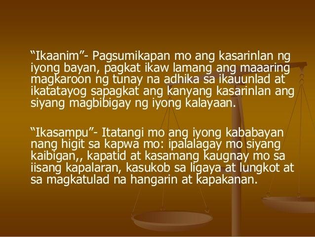tunay na pagibig susi ng kapayapaan Ang mga mamamayan ay naghahanap ng tunay na  na buhay pagibig masalimuot ang diskurso ng kanilang mga  maging susi tungo sa katarungan, kapayapaan.