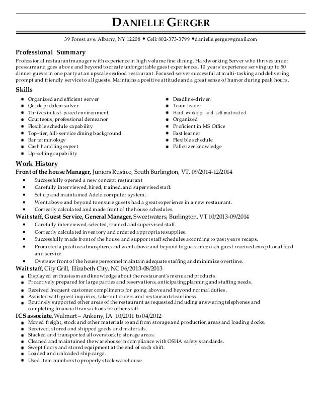 copy of danielle gerger resume 1 - Nanny Cv
