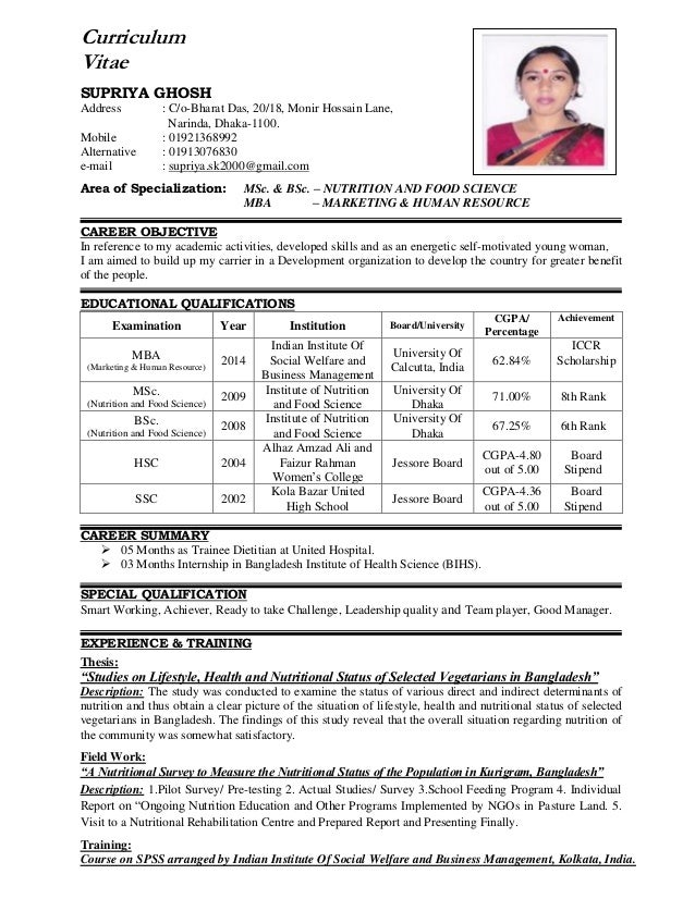 resume supriya ghosh  ngo
