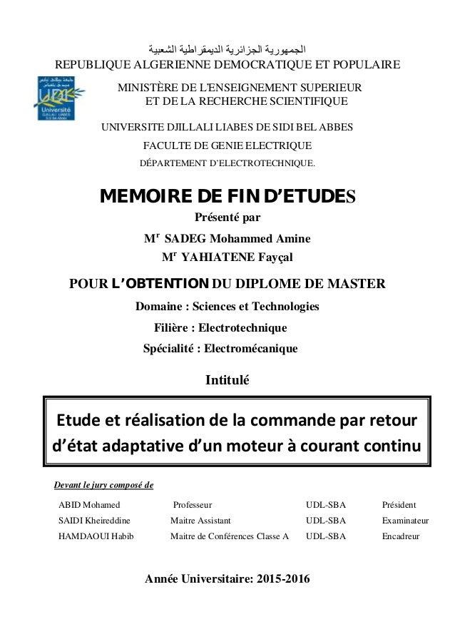اﻟﺸﻌﺒﯿﺔ اﻟﺪﯾﻤﻘﺮاطﯿﺔ اﻟﺠﺰاﺋﺮﯾﺔ اﻟﺠﻤﮭﻮرﯾﺔ REPUBLIQUE ALGERIENNE DEMOCRATIQUE ET POPULAIRE MINISTÈRE DE L'ENSEIGNEMEN...