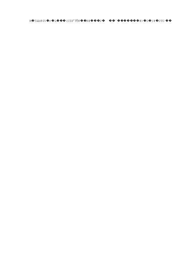 M 5Ыs#6% г L (C$P� � � ��� ˁ 衿# M# P�� ��� � ` #> D )# UTO�� ������� � � � ��