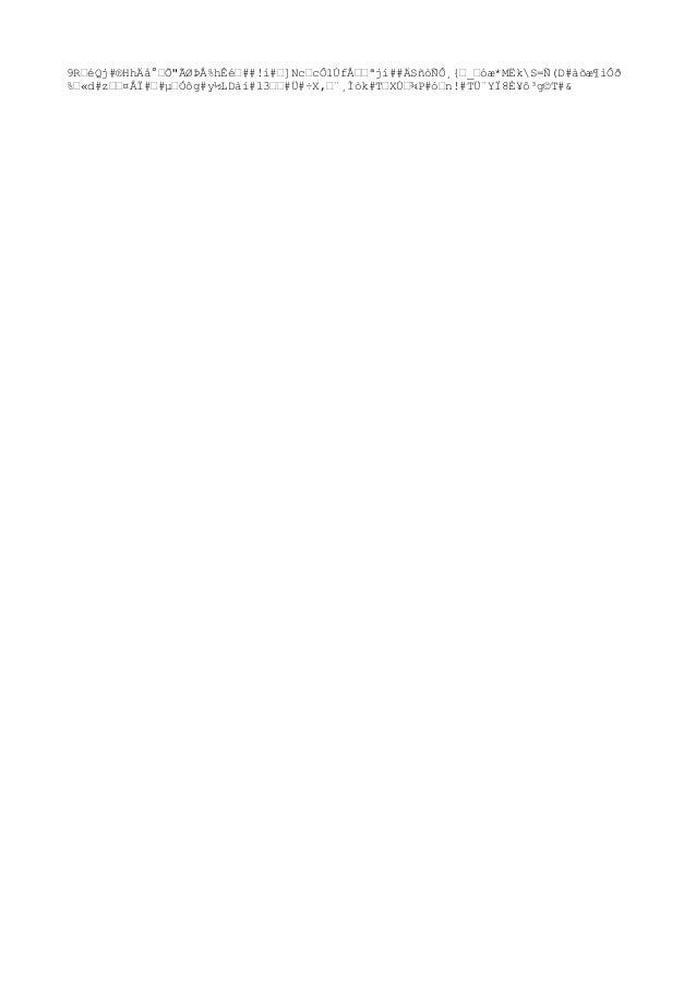 """9R'éQj#®HhÄ専Õ""""ÃØÞÅ%hÊé'##!í#']Nc'cÔ1Úfł'ªjí##ÄSñòÑÔ¸{'_'óæ*MËkS=Ñ(D#àõæ¶ìÔð %'«d#z''¤ÅÏ#'#µ'Óôg#y½LDàí#l3''#Ü#÷X,'¨¸Ìòk..."""