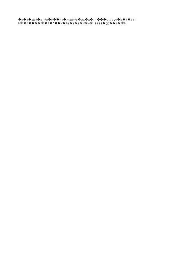 """Gm%+ÐÎx#Œ#æ(Oyö#ŒŒŒ Œ#X#Ï#åŒo#Œ#F Fd3߸ŒærSÃò^Ls©Õ#Œ#YŒ###¹Hãæ[ãBñE""""ŒŒTÉ#³éÂ#ko¨ÚäpŒ#ŒÝ²#z#Æ´MvÊv#(eÞ#DQèáJÕ- LŒ»åŒ,ŒöŒï° ..."""