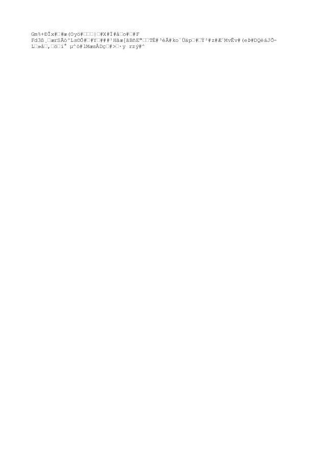 """ýû!µV##Ä,¤ý8ȌðŒÉ%#EK#_Œ:#XiØþJo#Œf¹#zS#ÍÇOKì'  µõŒŒy##ŒŒŒŒŒ""""09Õ9vŒŒÌŒíÞ¡L¾]C#lú###ŒmHyx#mY éÒp$ÊiŒ/Çø#¿Æ·Ö¸S_#¸Œ ´jy0ŒF..."""