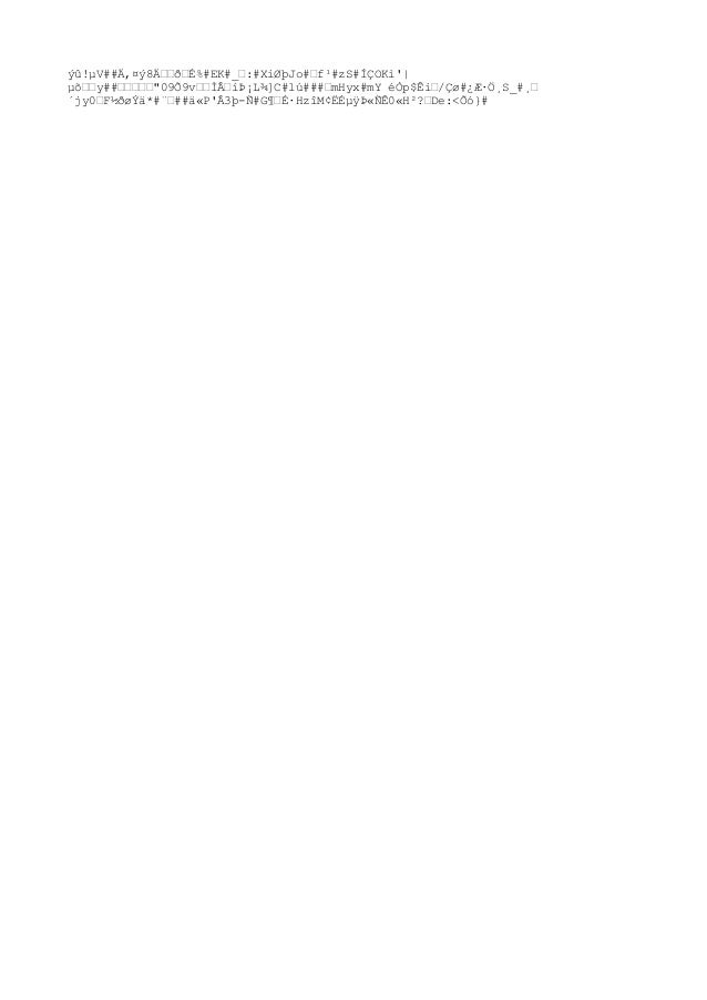 """ŒZŒ#lÉf-Œ#ŒŒv£²ÜìuuÆubŒ[)J#é2#.#O#ü¿)Ò»a#Œ#ØތØ6#ò#D×""""ÅøC¸²Éٌ̌Œu rRtŒDï]~pi#ŒŒŒbv' ú âvNÎMŒÛxT#猾ÿ¥ùÓ&P*ŒNOÍ܌Nâ#Ú#Ȍ,Œ..."""