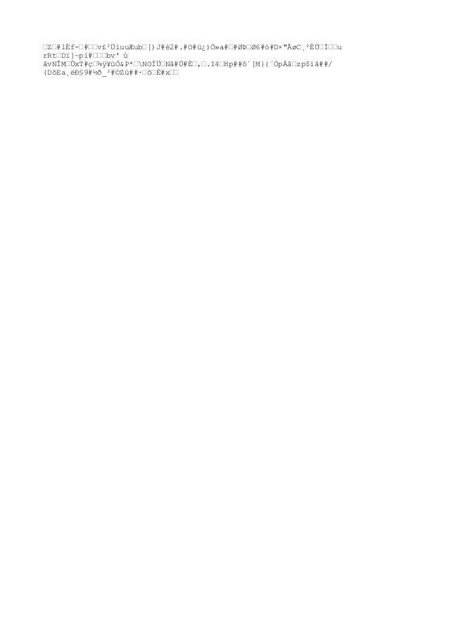 é3ÝDÆÛpô#½sU#¤èñŒËuVŒ#˹ꨌu!þ)ÂpÒ}# »Œààµ#یŒè#>:úŒmŒþÇ1LjΌNÃVÏ)#âH×å ¶ «m6S#Œ>©A¶°]´3#(Œ,'KŒŒÈ[y~#j6¾Þ#ŒÖP#÷² ŒC?#ŒLBŒ...