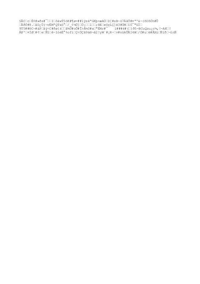 #J,osŒ&¤aŒŒŒÇÍënjç³#3ä¬AŒÄŒÒŒáú í#ŒØa͌®#õ.¯~üÛþÁ»##2@ÆØ=#?³  ÑxP#öf#Í#0BõyŒuŒà5fŒËÂÕ#zZ¢ê =#¤ç§fk²&'ºxŒŒ#©{Œo#*ÝDO¬?±°#@)...