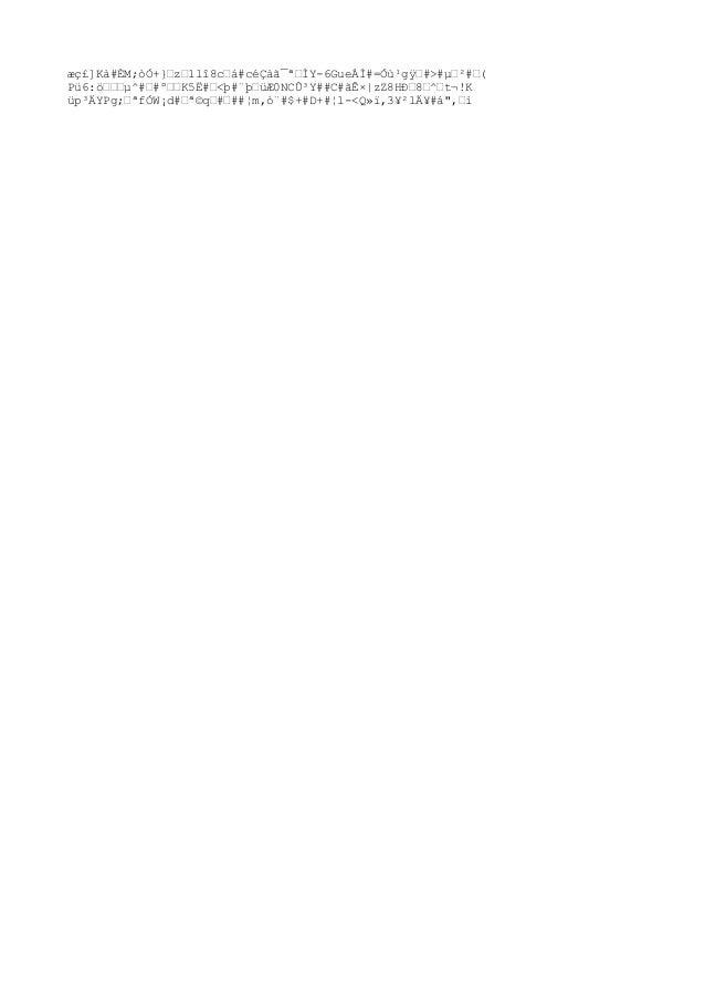 àèsŒÐE#,ŒØŒ%#Ms*ÉÓ#ŒŒÙ!~#Ú*-ŒEŒUMÞa´#Nȧ#Œ#£#ÛxÕ&¹Œ´¡YҌ>XjCQcvŒY/#&ö@R܌#?? 7#8n#¥Lô<7]à#äŒ#Iqâ/Â¥»Œ#q®ÿ¢±{ӌM]ŒŒ÷E§»Hâ#Å...