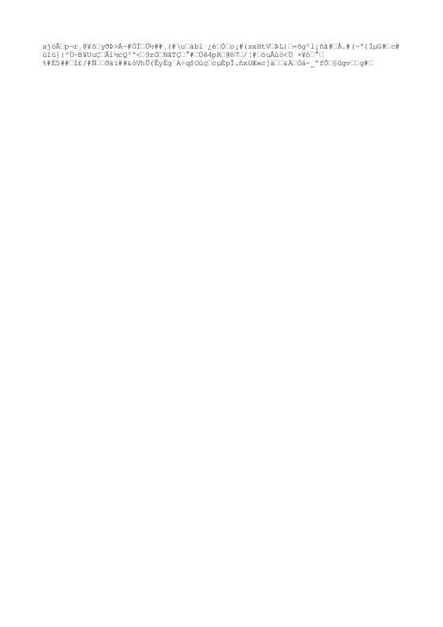 ajö'p¬r¸@¥õ'yðÞ>Á~#Óςڽ##¸{#u'àbl ¿é'Ò'o¡#(sxHtV'ÞL)'=õg²l¡ñã#'Å.#(~º{ϵG#'c# úIù} ³Ú~B¥UuǂÂí½cQ³º<'9zӂNâTǂ°#'Ùê4pR'@...