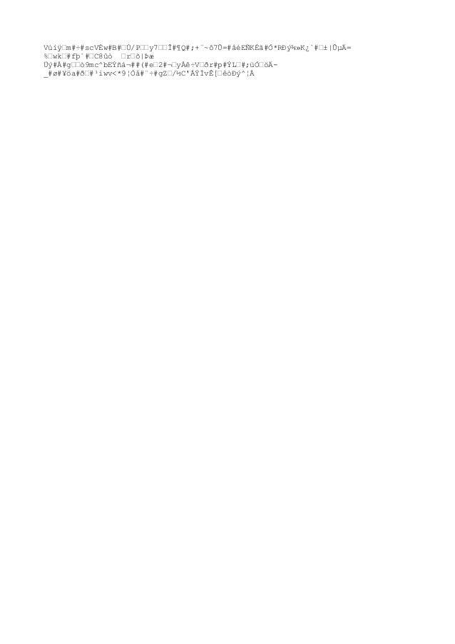 """¯ë@#öŒCâ³H#cn#^}ÆðŒ¨ìŒVèÓPRkÖ</#@4 """"iy÷ -vÁÓß5}Ɍ*ŒläúL?ÆÁŒr#y½×öìóó ñ¨îâNŒZ#»Ã> ŒÇŒŒ¬Jí# """"úÛÔߌŒ kьíõ¤ 9y©ÿŒÒ#°ôŒ#'ù¾û(5..."""