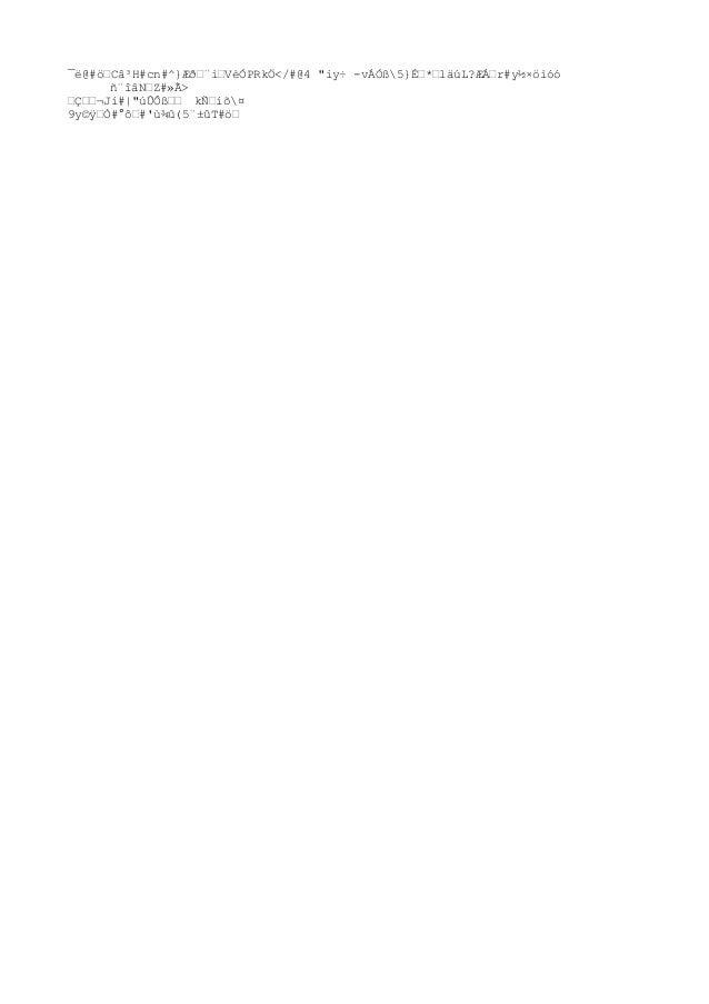 """ŒŒ)òh:µúŒKsþÀÜ:VŒù5Œ]Bë 5¶àŒ&§f¡ŒàیŒ##Œ ¢Œ#=#ŒGÝ#ìïp(Ûçä#TºÅ }AÇÚJñ""""út°~#*[ŒâhÇܦ#íΌ;#`<##dªŒ##Ð#aÜ£ØÀ êŒQÍ(ª Œ,njÿŒÄ##Ã..."""