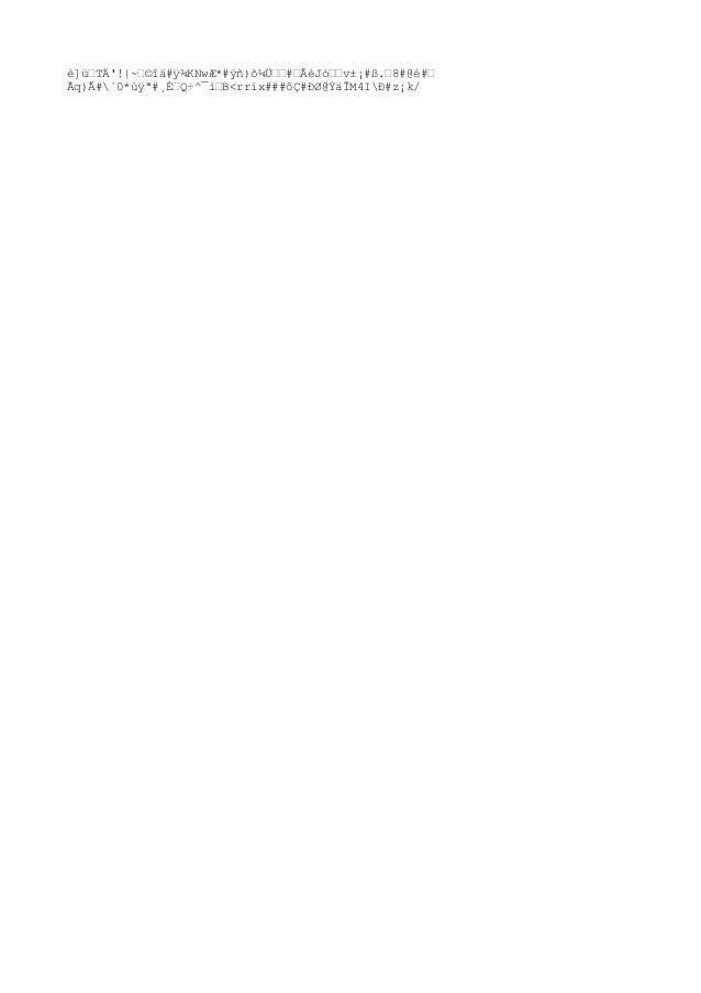 Œ#nü;[Œ/#Œö¨ÆŒd#ß %#Œ^DŒá¬¦#ŒÀû8#óŒ##²½ŒoÔlŒ#bGHâ§b@ïaÊ#ŒŒ»Œ4¢²¾¿'5E##ì#ŒôÉM/ŒyçŒÁcŒ`ŒèI¡²ó Œ)ZŒ£ü¹ÛòÏá¼Ó¶É`õŒpïÙ#Œ¨3udhÞ¼...