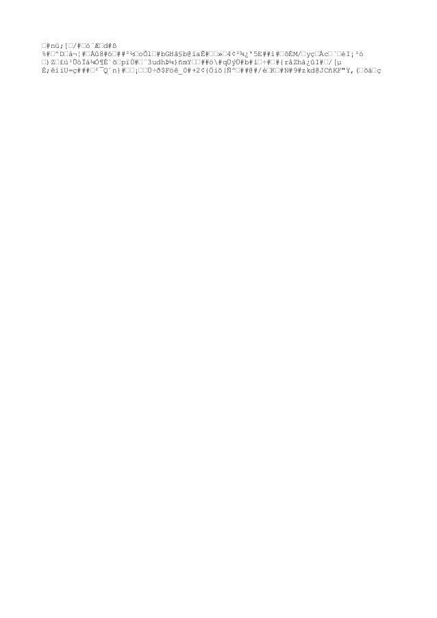 ýJQ¨Ö5½#¯#u8_#Ä{¬Œbd4]ŒÙŒ#Œ©#xѲŒE0ë#·LÇ#§Y¸Òí#å#óRߌ?OÞ#²!;##oþ±±<^T  ó>øFŒ×lµa#{¨Y#Ü#n#ܱ#z£1îà#£Œ0p}Œ¸ÿ##ƺl *ë¬#ñÔ.Búí...