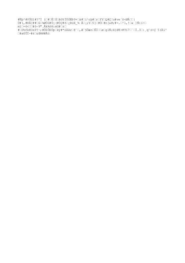 #Ñþ²#VÔG1#?ºÌ ì'#'É'Ö'â©YÌÜÓËÐ9+'á#'í¹cþ#'r'fY'Q#ǂu#ve¨õ<ØÁ''  Ú#(,#®Â[##'G'¼ØÓG#Ù¡(#ÖÇ#õ'¿ÐüE_¾ '¡;Y'5]'#ւ#n[»#;#=.'²1...