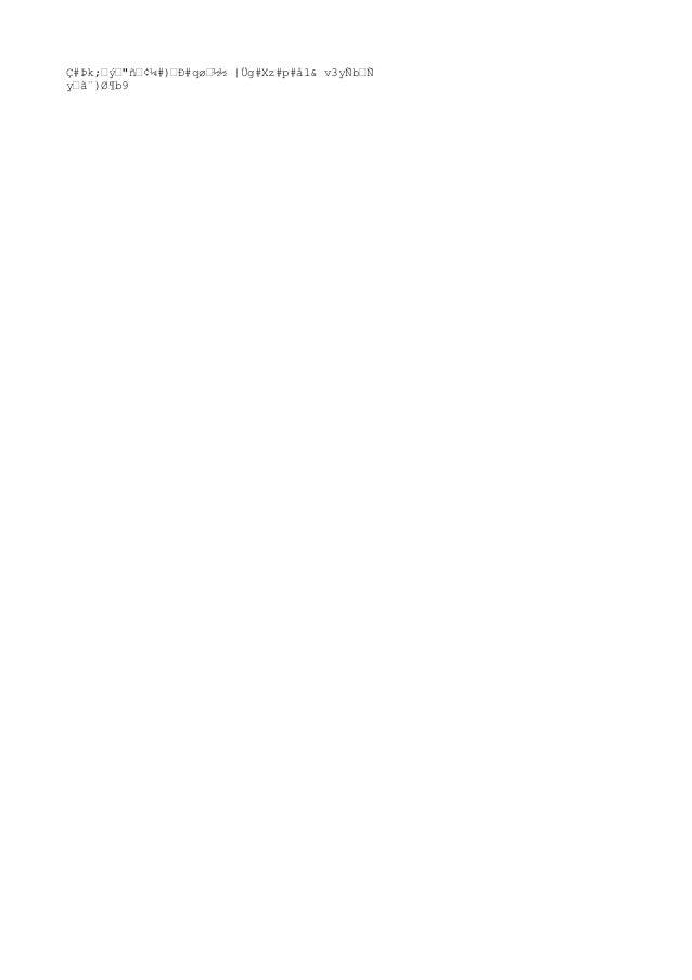 """Ç#Þk;'ý'""""ñ'¢¼#)'Ð#qø'½½  Üg#Xz#p#å1& v3yÑb'Ñ y'ã¨)ضb9"""