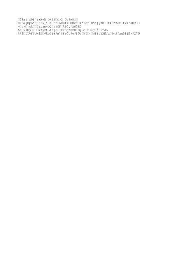 '5Êæã`Ø9#¨#(Á+¦OkI#'©>2_Ü&S»8®' ©@Èæ¿Dþó*K35;_&'f'tº'ßR©##'®Úêc'#*:êr¦Êðé[y#ӂ'#ÞÚª#Ä#¦#x#'åU#'' ='øׂ¦ùk''J#ran÷Óǂr#ÒF...