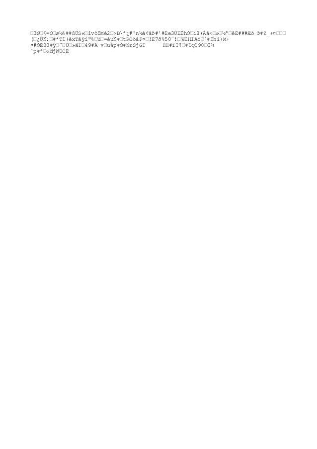 """'3§=҂ø½%##ßÛS«'îvõ5Mè2'>Bª¿#²n½à¢åÞ#¹#Ée3ÚEÊhӂí8(Åå<'»'½º'êÈ###Æõ Þ#Z_+¤''' ('¿ÚÑ;'#*TÍ(èxTåÿí""""%'ú'=éµÑ#'tRÓöåF¤'!È7ð%..."""
