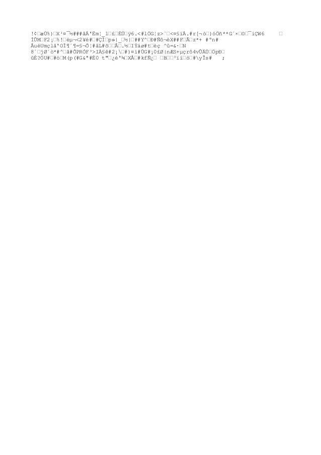 !¢'æÚ%)'X¹¤¯½###âÁ'Ëm¦_1'£'Éڂÿ6.<#lÖG¦z>`'<¤§ïÁ.#r[¬ò')óÖñ**G´×'©'¯iÇW6 ' ÍÛM'F2¡'%!'鵬<2¥é#'#Ç̂p» _'½ '##Y^'Ð#Ñô¬éX##F...