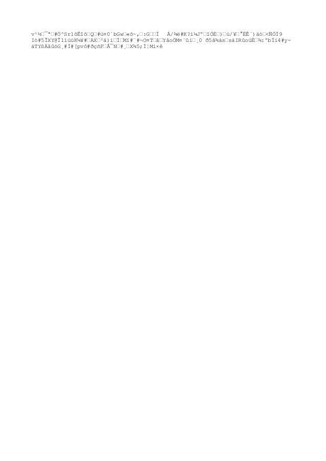 v¹½'¯ª'#Ö^Sr1õÊîõ'Q'#ü¤0´bGw'«õ~,':G''Ï À/¾ë#K?ì¼Jº'îÒȂ)'ú/¥'°Ëʨ)äó'<ÑÓÌ9 Iò#5ÎXY@Î1ìúüK¼¥#'AX'²á)i'Í'Mï#¨#¬O¤T'â'YåoÖM¤...