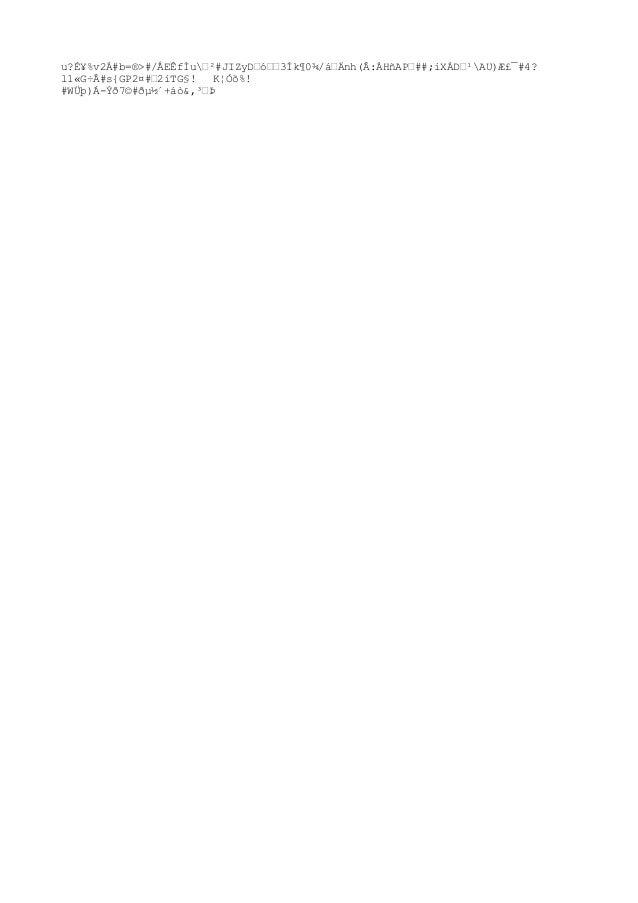 u?É¥%v2À#b=®>#/ÅEÊfÌu'²#JIZyD'ó''3Ík¶0¾/á'Änh(Â:ÀHñAP'##;iXÀD'¹AU)Æ£¯#4? l1«G÷Â#s{GP2¤#'2íTG§! K¦Óõ%! #WÜþ)Á-Ýð7©#ðµ½´+áò&...