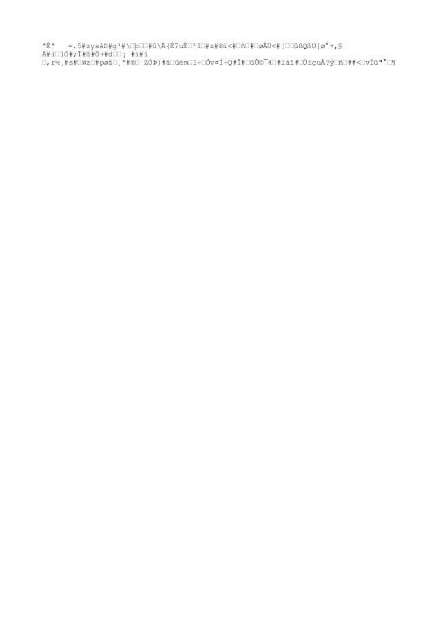 ªÊª =.5#zyaàD#g¹#'þ''#ûÃ{É7uʂ³î'#z#®ï<#'ñ'#'øÅÜ<#¦''ûßQßU[ø°+,§ Á#i'1Ò#;Î#ß#Õ+#d''¡ #ì#í ',r½¸#s#'Wz'#pø₸º#®' ZÒÞ}#à'ûë...