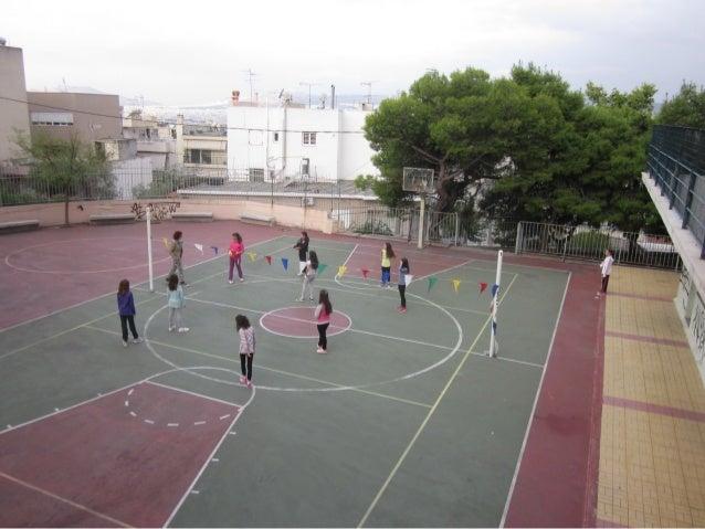 πρώτη πανελλήνια ημέρα σχολικού αθλητισμού στο 88ο δσ