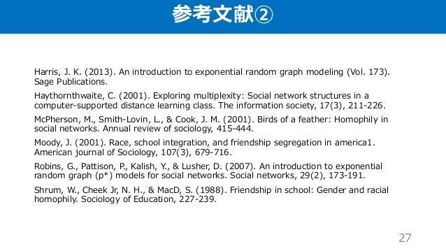 参考文献② Harris, J. K. (2013). An introduction to exponential random graph modeling (Vol. 173). Sage Publications. Haythornth...