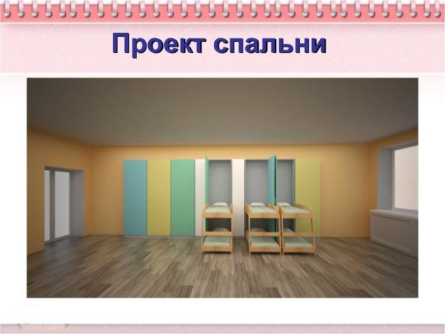 Колледжи и техникумы Москвы после 9 класса  список 2019