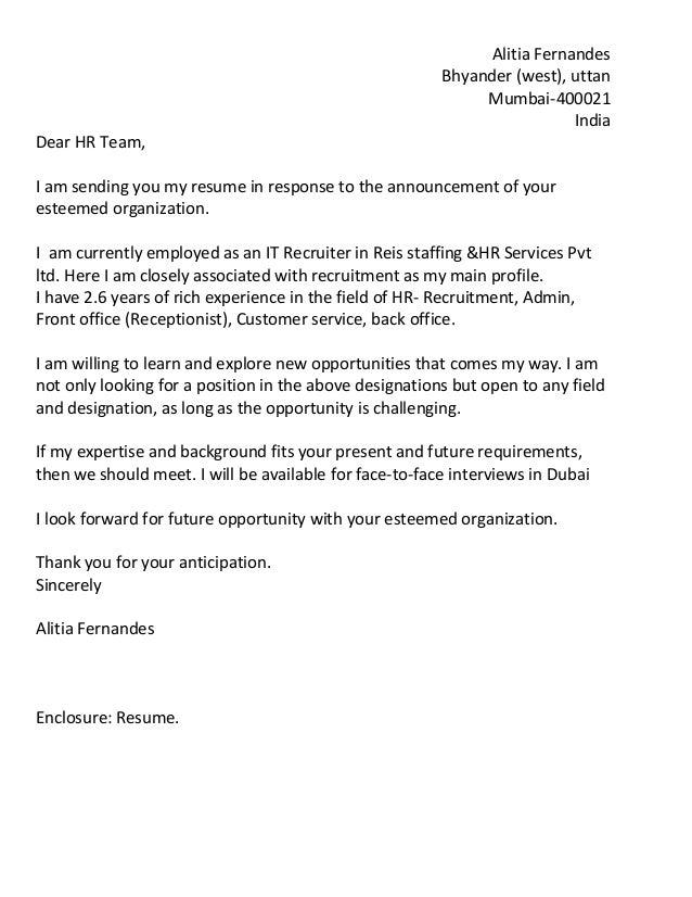 alitia resume 1